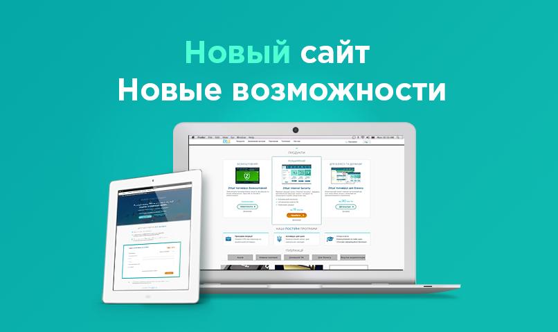 Новые компании сайт учебник по созданию сайта в интернете