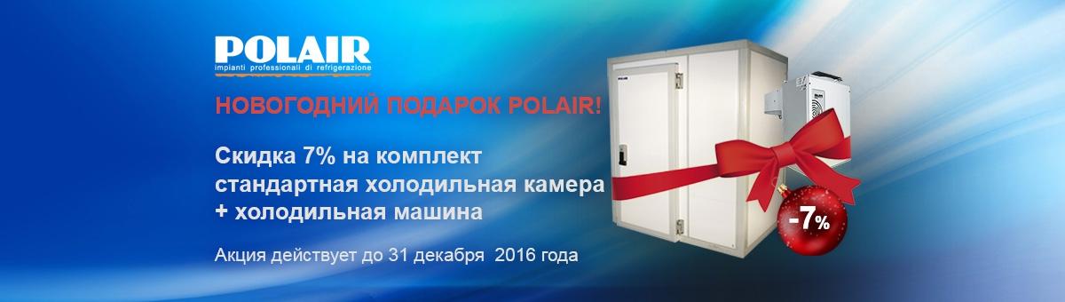 Смартфон Nokia 6300 в Москве дешево,